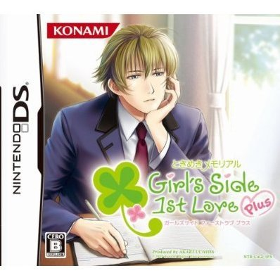 Tokimeki Memorial Girl S Side 1st Love Plus