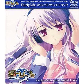 Fairy Life Original Soundtrack