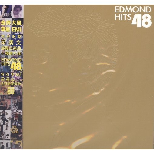 Edmond Hits 48 New+Best Selections [Gold Version 3CD]