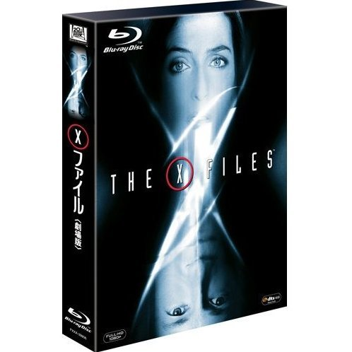 The X-Files Theatrical Feature Blu-ray Box [Limited Edition]
