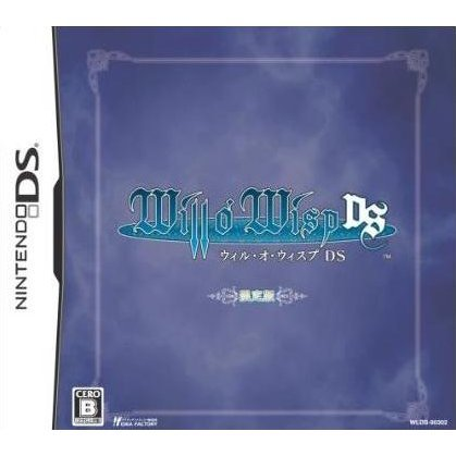 Will O' Wisp DS [Limited Edition]