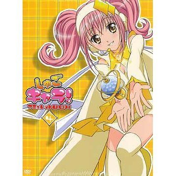 Shugo Chara DVD Box 4 [Limited Edition]