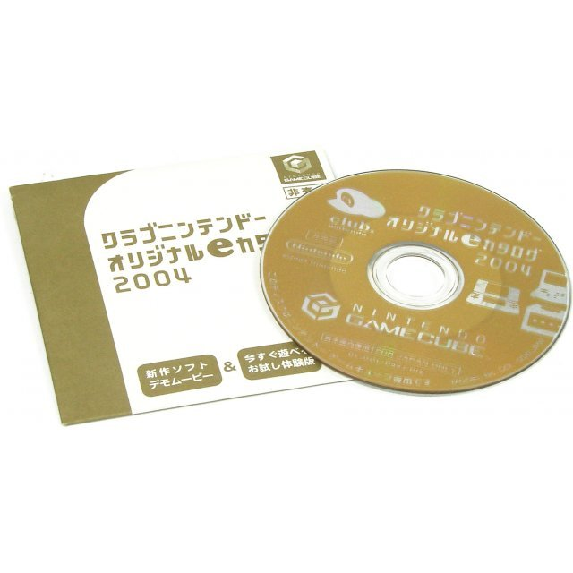 Club Nintendo Original e Catalog 2004