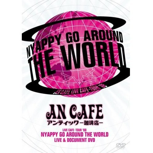 Live Cafe Tour 08 Nyappy Go Around The World