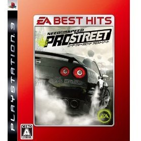 Need for Speed: Pro Street (EA Best Hits)