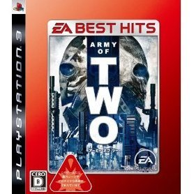 Army of Two (EA Best Hits)