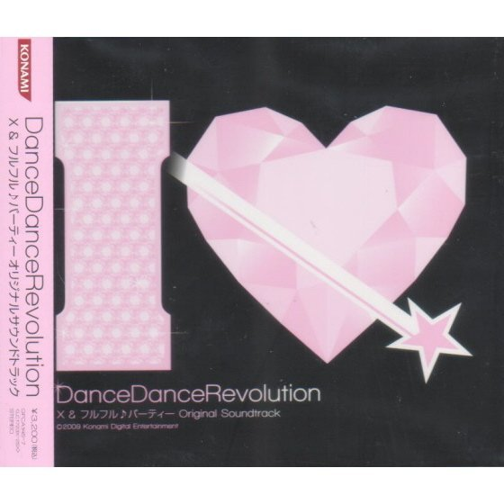 Dance Dance Revolution X & Furu Furu Party Original Soundtrack