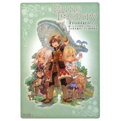 Rune Factory Frontier Final Perfect Guide