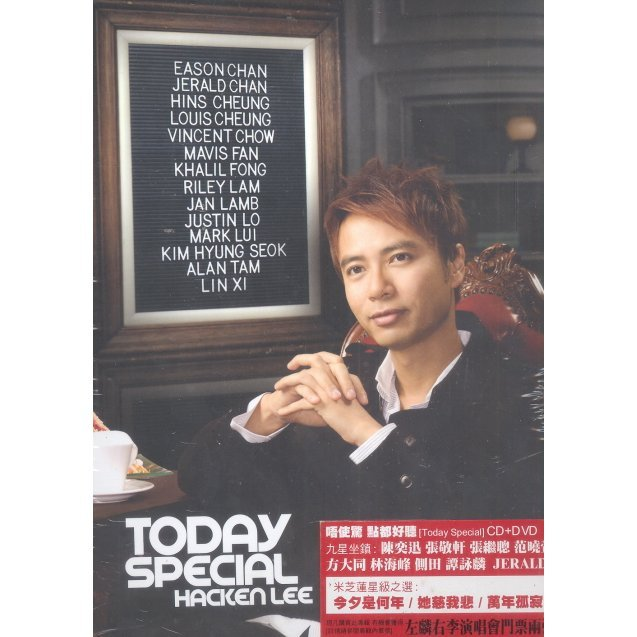 Today Special [CD+DVD]