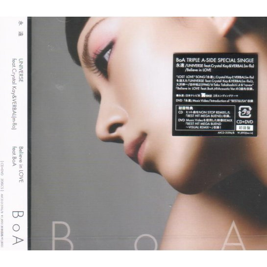 Eien / Universe Feat. Crystal Kay & Verbal M-flo / Believe In Love Feat. BoA [CD+DVD]