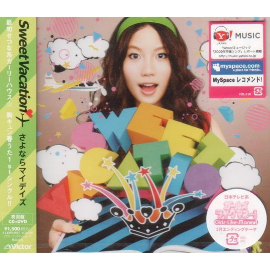 Sayonara My Days [CD+DVD Limited Edition]