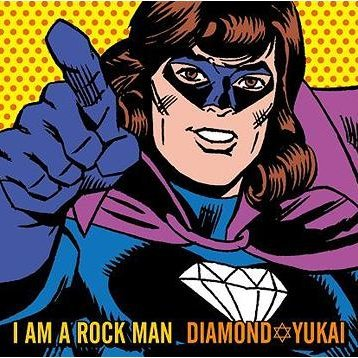 I Am A Rockman [CD+DVD Limited Edition]