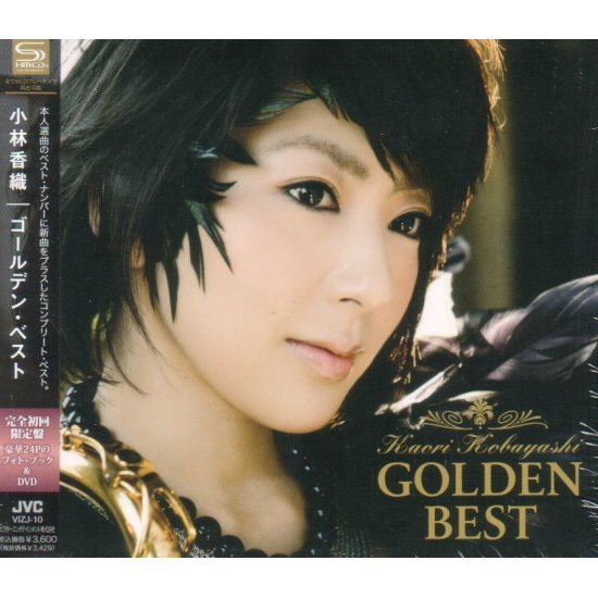 Kaori Kobayashi Golden Best [CD+DVD Limited Edition]