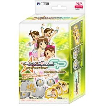 Idolm@ster SP: Ring Star Accessory Set