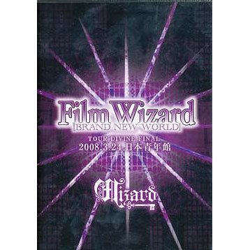 Film Wizard - Brandnew World - Tour Divine Final 2008 3.24 Nihon Seinen Kan