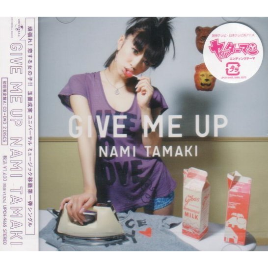 Give Me Up [CD+DVD Limited Edition Type A]