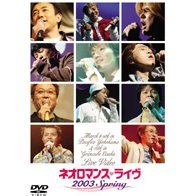 Neo Romance 15th The Best 2800 Live Video Neo Romance Live 2003 [Limited Edition]