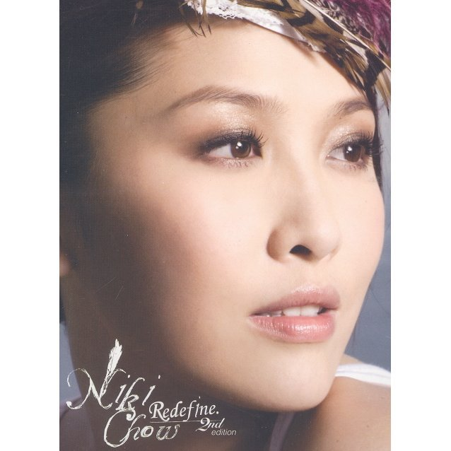 Redefine Niki [CD+DVD]