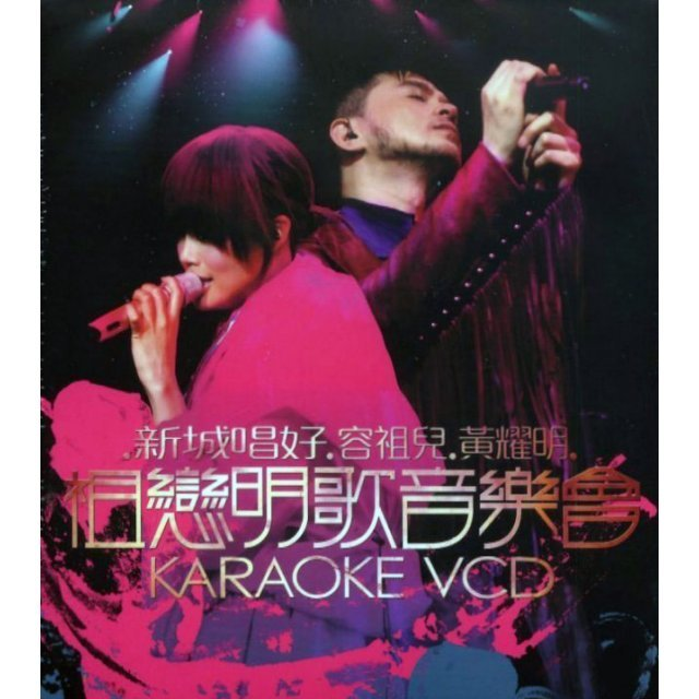 Joey Yung & Anthony Wong In Concert Karaoke [2VCD]