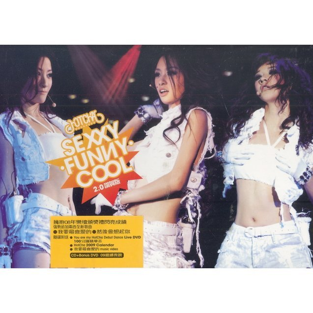 Sexxy Funny Cool [CD + You Are My HotCha Debut Dance Live DVD]