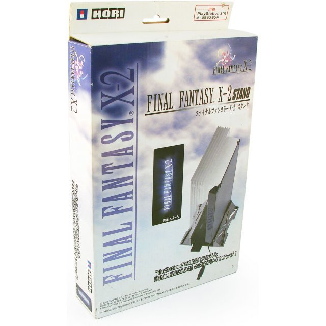 Final Fantasy X-2 Vertical Stand
