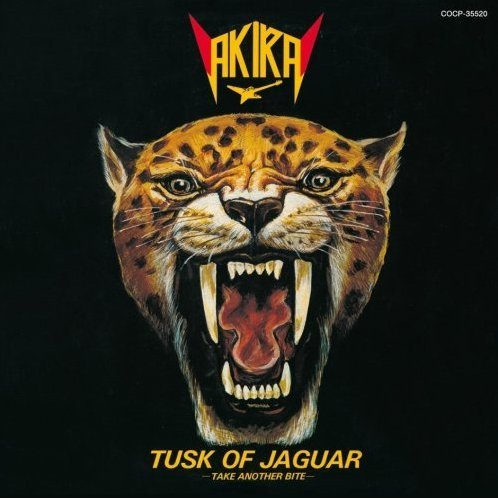 Jaguar No Kiba [Limited Edition]