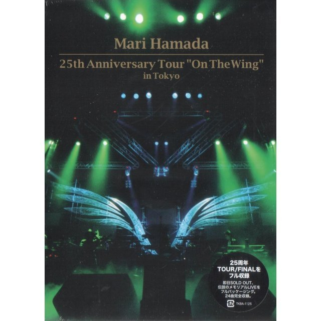 25th Anniversary Tour On The Wing In Tokyo