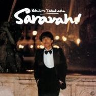Saravah [Limited Edition]