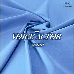 Voice Actor - Male