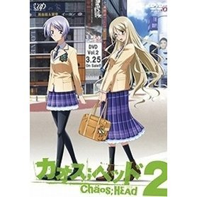 Chaos; Head 2 [DVD+Figure Limited Edition]