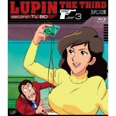 Lupin The Third Second TV. 3