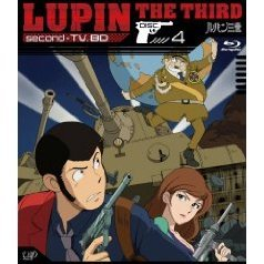 Lupin The Third second TV. 4
