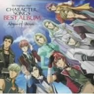 Neo Angelique Abyss Character Song Best Album