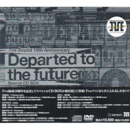 I've Sound 10th Anniversary - Departed To The Future Special CD Box [Limited Edition]