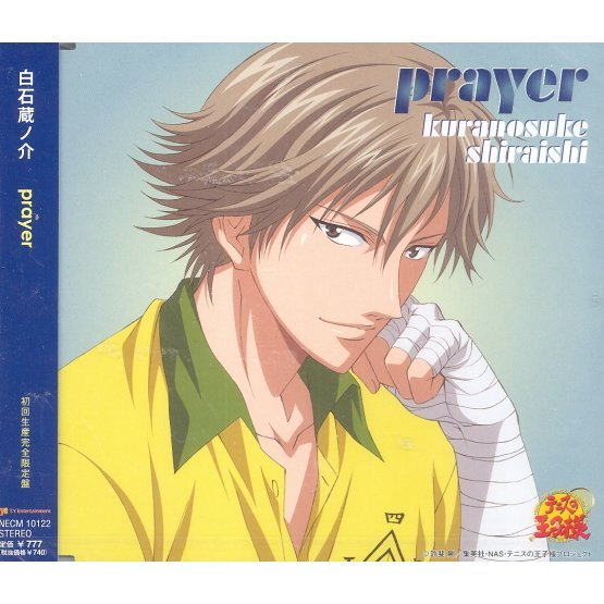 Prayer (The Prince Of Tennis Character CD) [Limited Edition]