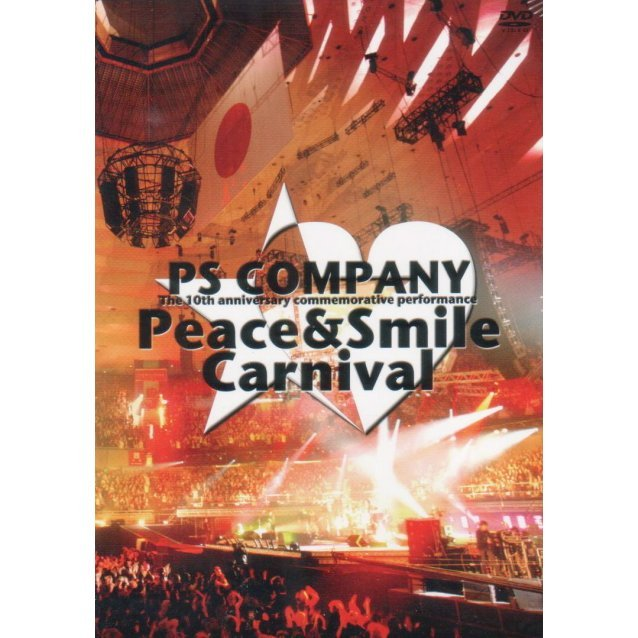 10th Anniversary Concert Peace & Smile Carnival January 3 2009 At Nippon Budokan