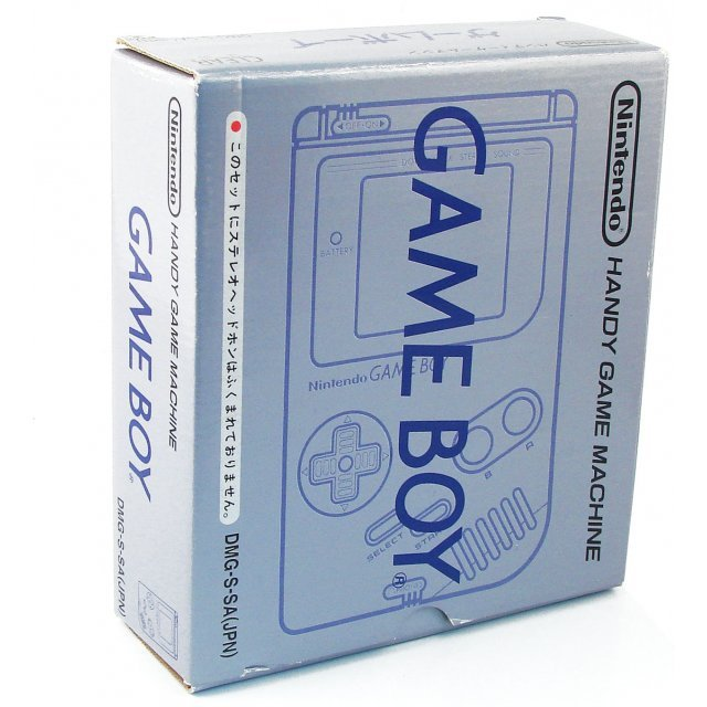 Game Boy Console - skeleton