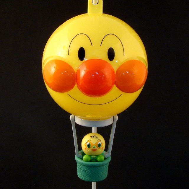 Anpanman Table Lamp (Version B)