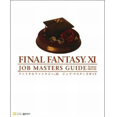 Final Fantasy XI Job Master Guide Ver. 081126 The PlayStation2 Books