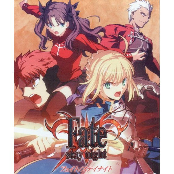 Fate / Stay Night Blu-ray Box [Limited Pressing]