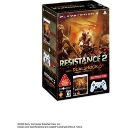 Resistance 2 (With Dual Shock 3 Pack: White)