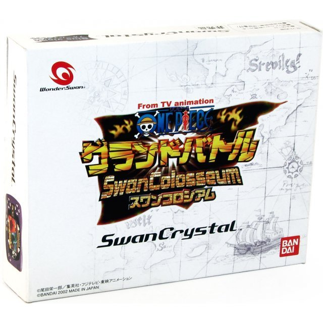 WonderSwan Color Console - From TV Animation One Piece: Grand Battle Swan Colosseum Limited Edition