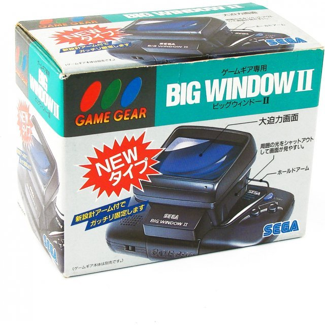 Sega Big Window II