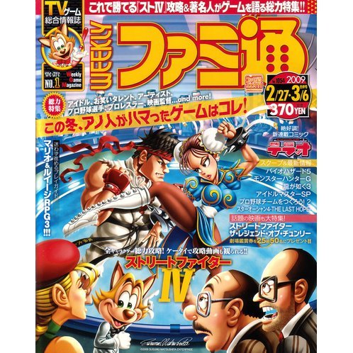 Weekly Famitsu No. 1054 (2009 02/27+03/06) Double Issue