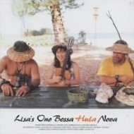 Bossa Hula Nova [Limited Edition]
