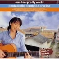 Pretty World [Limited Edition]