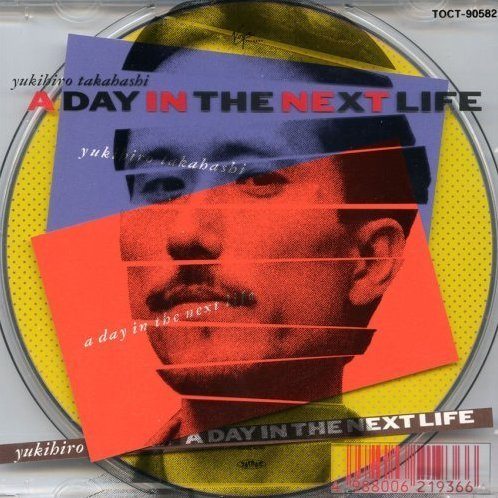 A Day In The Next Life [Limited Edition]