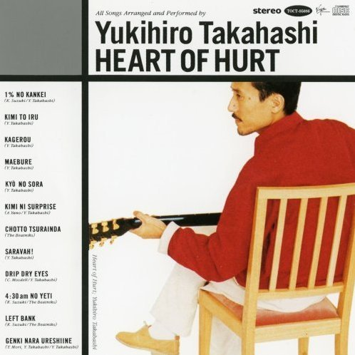 Heart Of Hurt [Limited Edition]