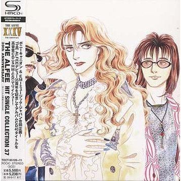 The Alfee 30th Anniversary Hit Single Collection 37 [Limited Edition]