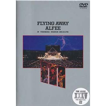 Flying Away Alfee In Yokohama Stadium 1984.8.3 Fri [Limited Edition]